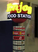 airport - enjoy - food station